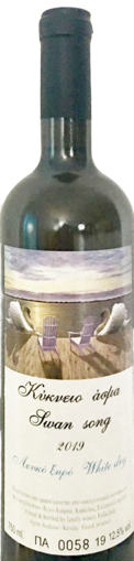 Picture of Swan Song White 2019 - Fellachidi Family Winery