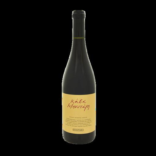 Picture of Cava Boutari 6 bottles 2013 - Boutari Winery