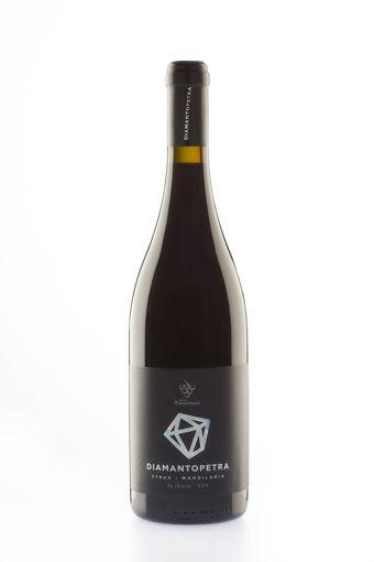Picture of Diamantopetra  Red  2017 - Diamantakis Winery