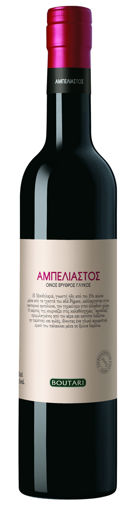 Picture of Ampeliastos 2005- Boutari Winery