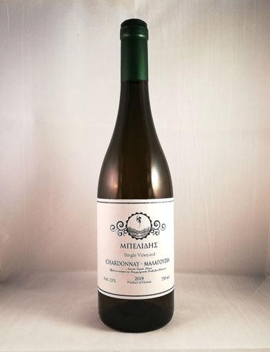 Picture of Chardonnay Malagouzia 2019 - Belidis Vineyards