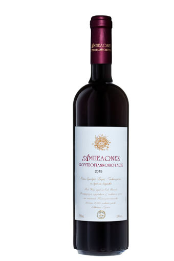 Picture of Ambelones 2015 - Koutsoyannopoulos Winery