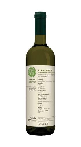 Picture of Savatiano Μatsa Vinification Without Sulphites 6 bottles 2019- Boutari Winery