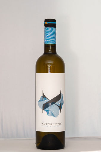 Picture of Charites Petres Dry White 2019 - Konstantara Winery